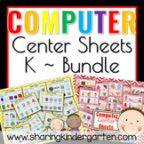 Computer Center Sheets {Kindergarten~BUNDLED}