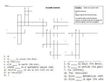 Conjugation Crossword Practice