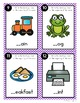 Consonant Blends Task Cards {R Blends}