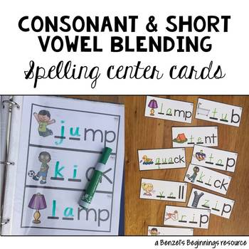 Consonant Vowel Fill in the Blank cards