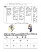 Constitution and New Nation Homework BINGO