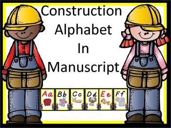 Construction Alphabet in manuscript