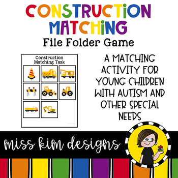 Construction Matching Folder Game for Early Childhood Spec