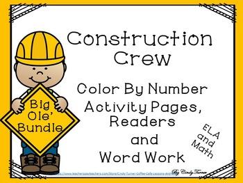 Construction Themed Readers Word Work Big Ole Bundle