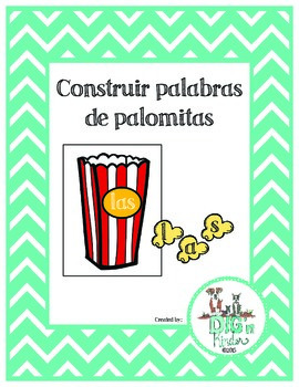 Construir Palabras de Palomitas - Spanish Sight Words