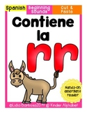 Contiene la rr {Cut & Paste Emergent Reader}