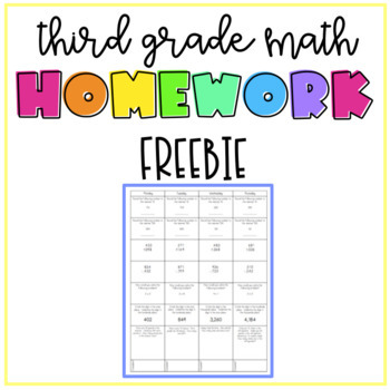 3rd Grade Math Homework for the ENTIRE YEAR!!! FREE SAMPLE!