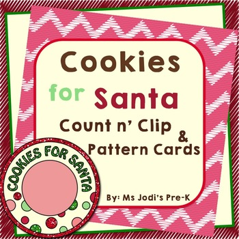 Cookies for Santa Count n' Clip & Pattern Cards