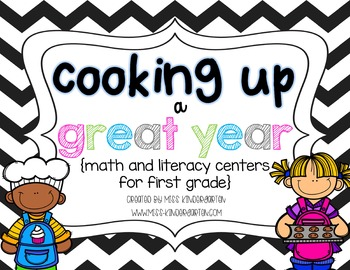 Cooking Up a Great Year {Back to School Centers for First Grade}