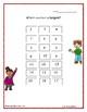 Kindergarten Math: Count and Compare  Worksheets & Activities