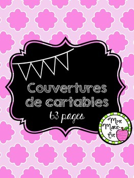 Couvertures de cartables - Quatrefoil Binder Covers