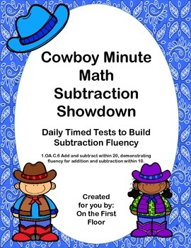Cowboy Minute Math Subtraction Showdown Daily Timed Tests