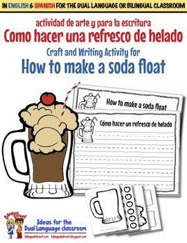 Craft and Writing Activity - How to Make a Soda Float Span