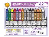 Crayon Clipart