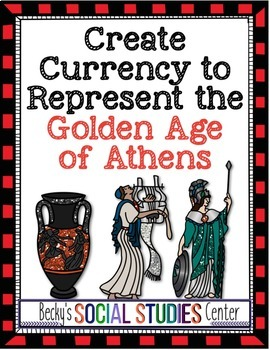Create Currency for Athens, Ancient Greece - A Fun Project