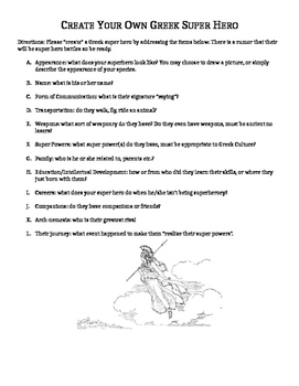 Create your own Greek Super Hero: Battle Simulation Activity!