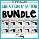 Creation Station IPAD Task Cards BUNDLE