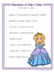 Fairy Tale Unit - Language Arts, Social Studies, and Drama