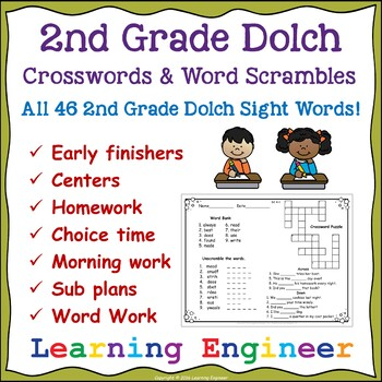 Sight Word Scrambles and Crosswords (Dolch Sight Words)