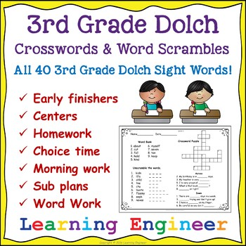 3rd Grade Sight Word Scrambles, 3rd Grade Dolch, Word Puzz