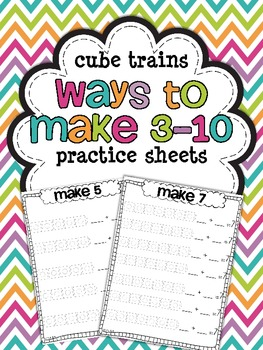 Cube Trains: Ways to Make 3-10 {practice sheets}