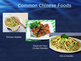 Cultural Foods Chinese Culture Lessons