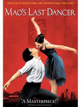 Cultural Revolution using Mao's Last Dancer: Background, t