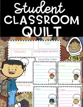 Diversity Quilt: Promote Culture and Diversity in your Classroom!
