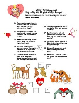 Cupid's Arrows (a multiplication game for Valentines day)