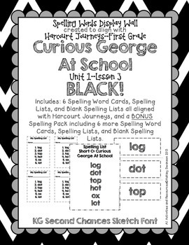 Curious George Journeys First Grade Spelling Wall BLACK KG