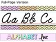Cursive Alphabet Line - Pastel & Gray Chevron