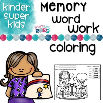 Color By Memory Words