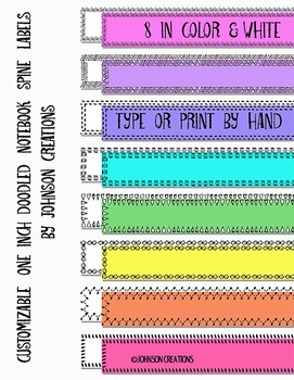 Customizable One Inch Doodled Notebook Spine Labels