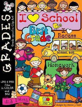 Cute First Grade Clip Art Download