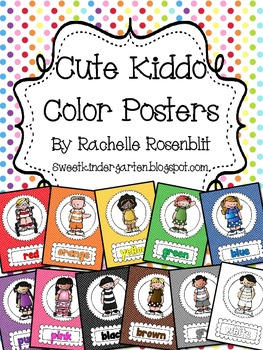 Cute Kiddo Color Posters