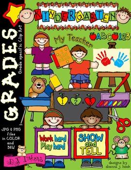 Cute Kindergarten Clip Art Download