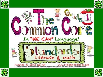 """Cutest EVER! 1st / FIRST Grade Common Core """"WE CAN"""" Poster"""