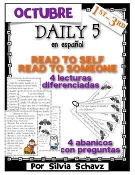 DAILY 5 En español: Cuatro lecturas diferenciadas - OCTUBRE