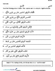 DATE REVIEW (ARABIC 2015 EDITION)