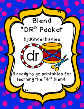 DR Blend Packet