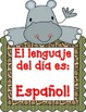 DUAL LANGUAGE HEADERS:  LOD Sign, WordWall, Content Wall, etc..