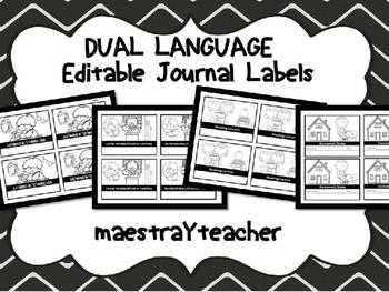 DUAL LANGUAGE JOURNAL LABELS