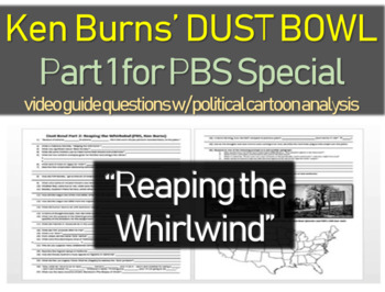 DUST BOWL: REAPING THE WHIRLWIND (video guide & questions