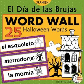 Día de las Brujas - Spanish Halloween Word Wall