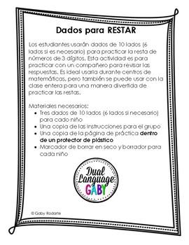 Dados Para Restar (Subtraction Practice in Spanish)