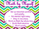 Daily 3 MATH Behaviors Anchor Charts/Posters (Purple Green