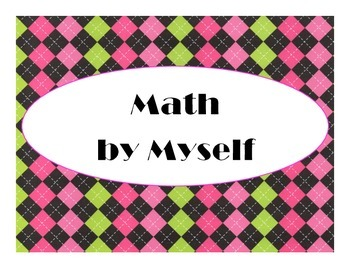 Daily 3 MATH Bulletin Board Signs/Posters (Argyle Hot Pink