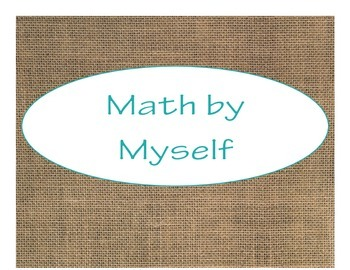 Daily 3 MATH Bulletin Board Signs/Posters (Burlap with Tur