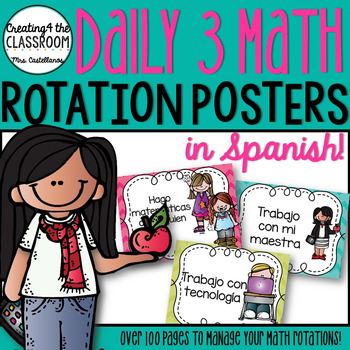 Daily 3 Math Rotation Posters in Spanish- Teal, Pink, Gree
