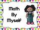 Daily 3 Math Rotation Posters- Bright Polka dots and Chevron